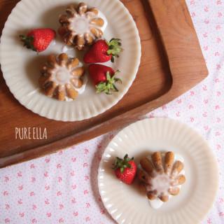 Vanilla Mini Cakes : gluten-free and vegan